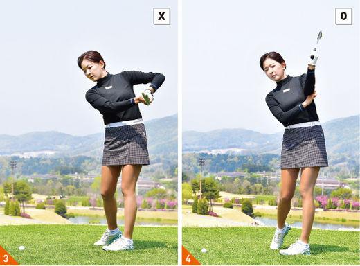 [신나송의 골프 레슨] 팔과 클럽은 90도의 형태로 만들어라