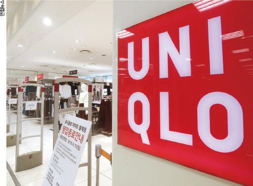 유니클로는 지난해 매출이 전년 대비 31.3% 감소했다./ 연합뉴스