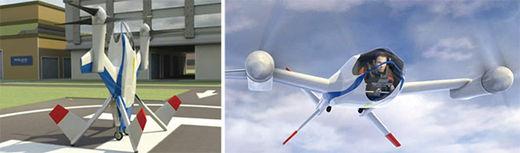 2010년 NASA에서 공개한 개인용 항공기