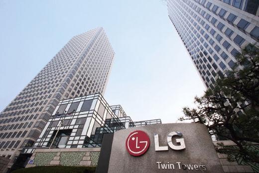 LG그룹, 신입 공채 65년 만에 폐지…상시 채용 전환