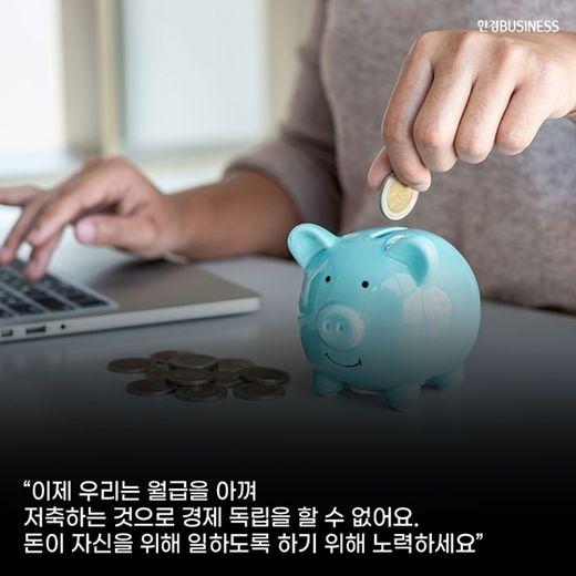 [카드뉴스] 주식 투자, 안 하는게 더 위험하다
