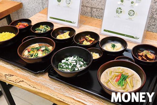 [special]영양 과잉 시대, 웰빙 사찰 음식 각광