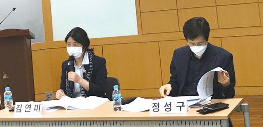 한국증권법학회는 5월 16일