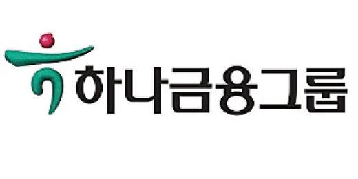 하나금융지주,14번째 자회사로 '더케이손해보험' 영입