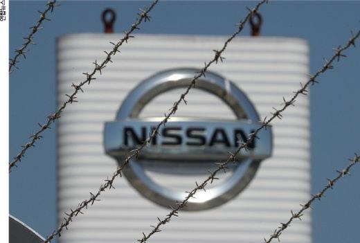 닛산이 지난 5월 28일 한국 시장 철수를 발표했다./ 연합뉴스