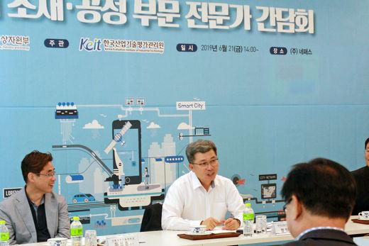 한국산업기술평가관리원 정양호 원장이 지난해 6월 열린 시스템 반도체 패키지 소재·공정 전문가 간담회에서 참석자들과 담화를 나누고 있다.