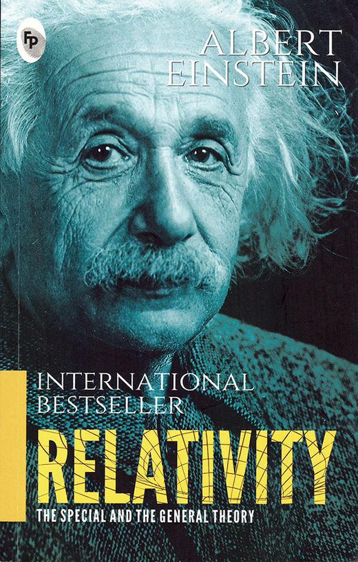 아인슈타인과 모빌리티, 어떤 연관이 있을까