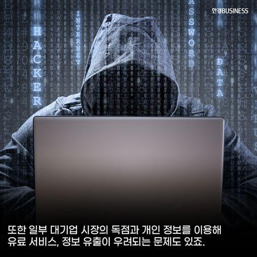 [카드뉴스] '공인인증서 폐지' 연말정산은 어떻게?
