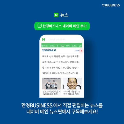 [카드뉴스] 환경부, 여론 비판에 '재포장 금지법' 내년 1월로 연기