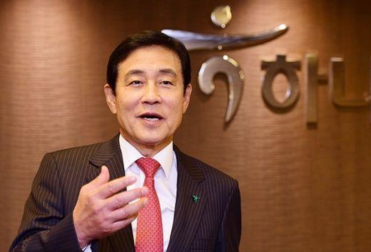 김정태 하나금융그룹 회장. /한국경제신문