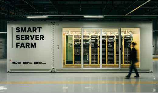 네이버비즈니스플랫폼, 신개념 하이브리드 클라우드 '뉴로클라우드' 출시