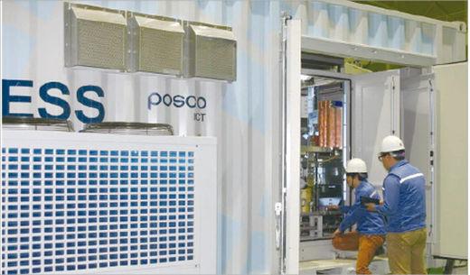 포스코ICT, 중소기업에 기술특허 38건 제공