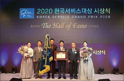 롯데호텔, 한국서비스대상 명예의 전당 등극