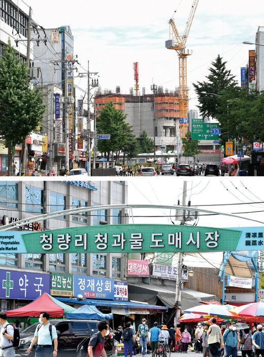 청량리 일대 풍경./ 김기남 기자