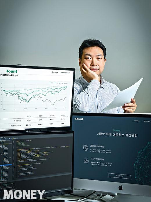 """김영빈 파운트 대표 """"AI 자산관리로 가난 해결…인생 걸었죠"""""""