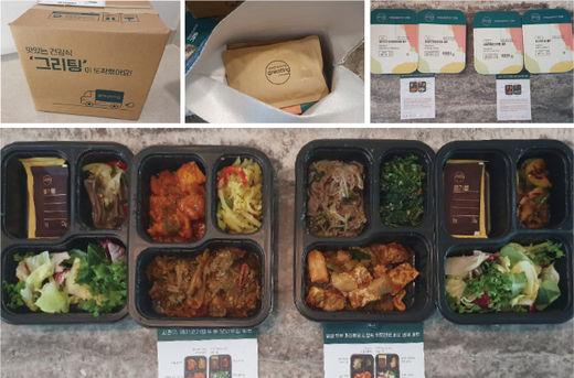 1.메시지와 함께 도착한 그리팅 박스  2.아이스팩 대신 종이 안에 물을 얼려 만든 보랭재를 사용했다  3.포장을 뜯기전 모습. 식사를 더 맛있게 즐길 수 있는 방법이 적힌 설명서도 있다  4.한 끼는 메인 요리와 채소를 재료로 한 반찬 등 두 개로 구성됐다