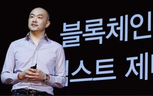 조수용 카카오 공동대표가 블록체인 사업 방향을 설명하고 있다.