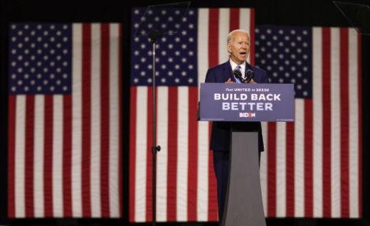 2020년 미국 대선에 출마할 조 바이든 민주당 대선 후보.