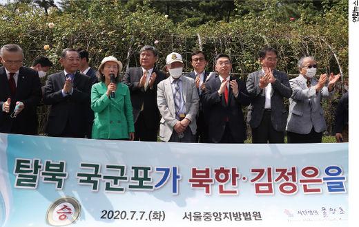 6·25전쟁 당시 북한군에 포로로 잡혀 강제 노역을 했던 한 모(가운데) 씨가 북한과 김정은 국무위원장을 상대로 낸 손해 배상 소송에서 승소했다./연합뉴스