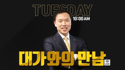 (사진) 하나금융투자 하나TV의 '대가와의 만남'. /하나금융투자 제공