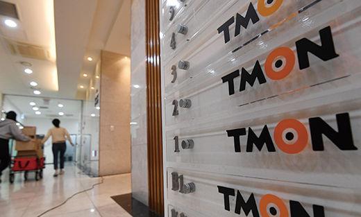 티몬은 올해 연간 실적을 흑자로 전환시켜 내년에는 IPO에 나설 예정이다.