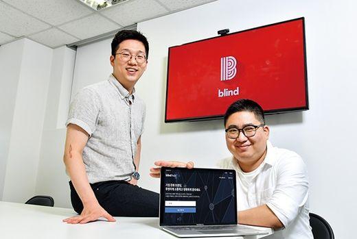 문성욱 팀블라인드 대표(오른쪽)와 장병준 블라인드 허브 프로젝트 매니저./ 서범세 기자