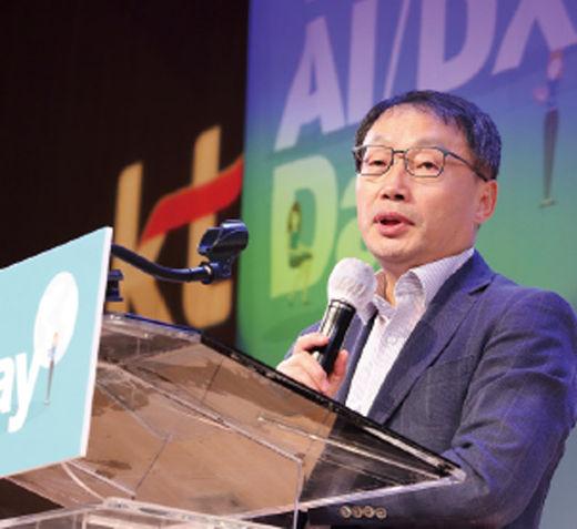 """구현모 KT 대표, 인공지능과 디지털 전환…""""KT, 플랫폼 사업자로 변신"""""""