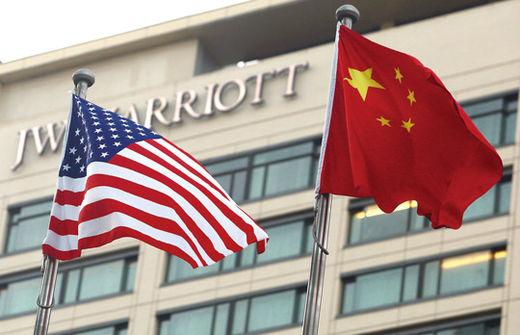 중국 베이징 시내에 있는 JW메리어트호텔 앞에 미국 국기와 중국 국기가 휘날리고 있다. (/연합뉴스)