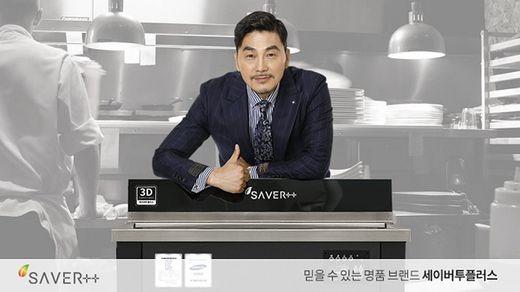 [2020 한국품질만족도 1위] 초음파식기세척기 제조기업, 세이버투플러스
