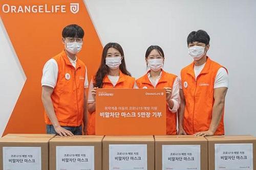 오렌지희망재단, 아동보육시설에 비말차단 마스크 5만개 기부