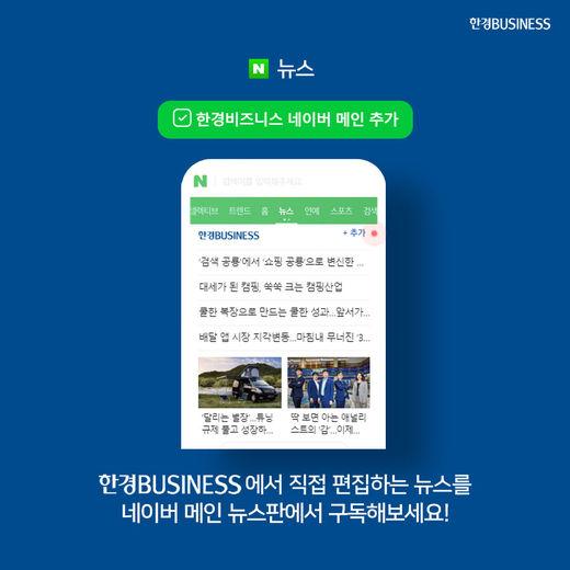 """[카드뉴스] 바이오주 상승 언제까지? 전문가들 """"실체 없는 바이오주, 거품 걷힐 수도"""""""