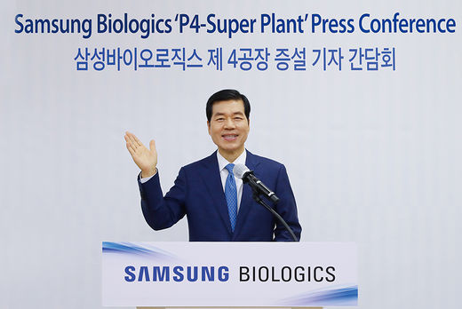 [CEO 24시] 김태한, 바이오도 '초격차'…세계 최대 4공장에 1조7400억원 쏟아붓는다