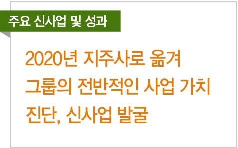 구동휘 LS 전무, 미래 사업 가치 읽는 '밸류매니지먼트' 이끌어