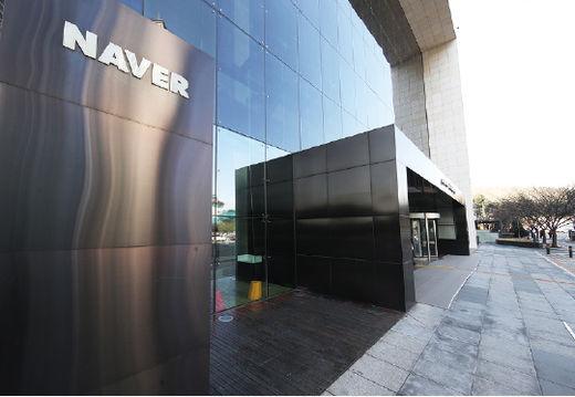 네이버, 유럽 스타트업에 투자 확대
