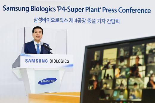(사진) 김태한 삼성바이오로직스 사장. /삼성바이오로직스 제공