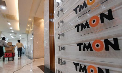 티몬, 국내 사모펀드에서 4000억원 유치