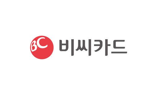 BC카드, 태풍 '마이삭' 피해를 입은 고객 및 가맹점주 지원