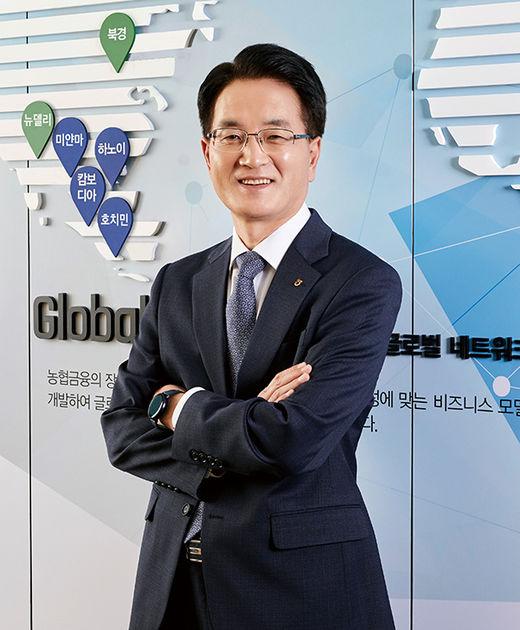 손병환 농협은행장.(/한국경제신문)