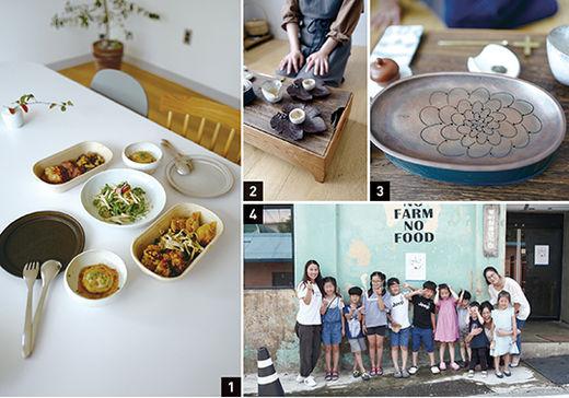 1 취재 2일 차의 식사는 마크로브이 친구들이 만든 음식과 이재련이 만든 음식을 함께했다. 2 완성된 보이차 3 차를 마실 때 사용되는 다구들 4 아이들과 마크로브이 친구들이 함께한 이재련