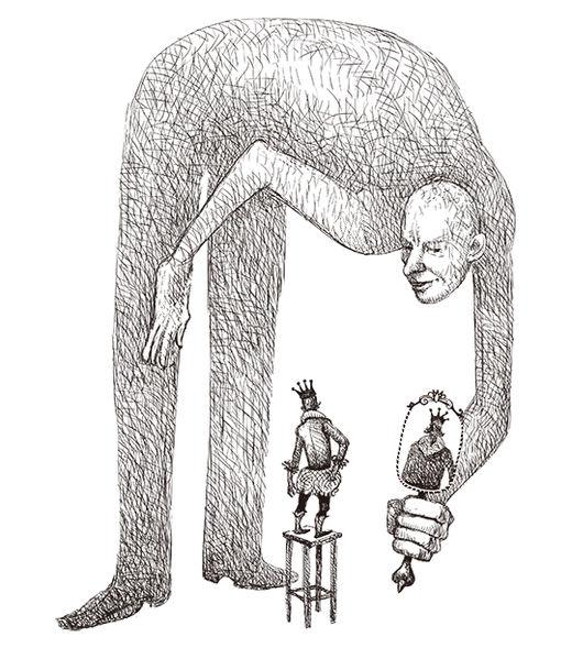 '자만과 허영'…전략을 망치는 마음속의 괴물 [박찬희의 경영전략]