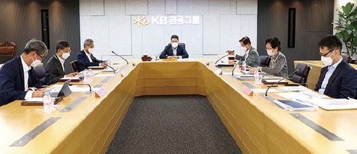 KB금융, 금융그룹 최초 탈석탄 선언