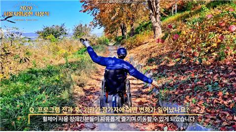 사단법인 그린라이트 '서울사회공헌대상' 수상