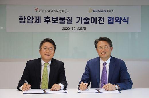 (사진) 홍준호(왼쪽) 인터파크바이오컨버전스 대표와 서정법 비씨켐 대표가 기술 이전 협약식에서 기념 촬영하고 있다. /인터파크 제공