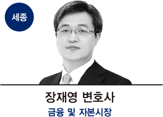 2020년 최고의 변호사는?…14개 부문 13명 선정