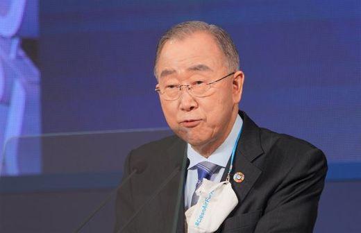 6일 오전 롯데호텔 제주에서 열린 제15회 제주포럼 제1세션에서 반기문 전 유엔 사무총장이 발언하고 있다.