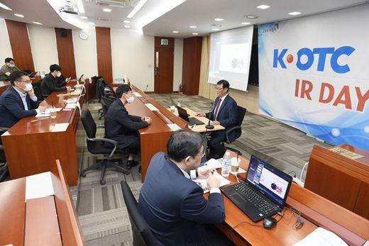 (사진) 정재준 아리바이오 대표가 10월 15일 금융투자협회가 개최한 2020 'K-OTC IR 데이'에서 회사를 설명하고 있다. /금융투자협회 제공