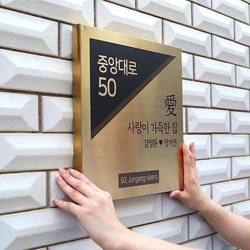 [2021 한국소비자만족지수 1위] 디자인 사인 브랜드, 아크릴팜