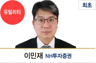펀드매니저가 뽑은 최고의 애널리스트는 ②