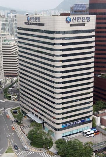 신한은행, '디지털 자산' 사업 진출