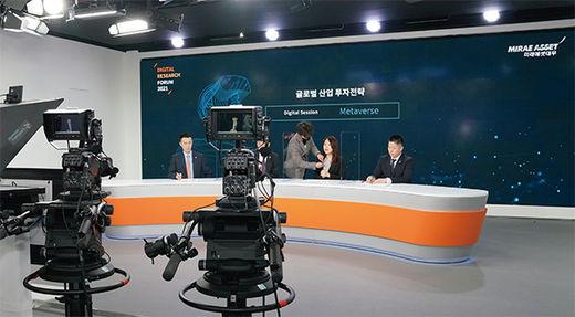 미래에셋대우 애널리스트들이 유튜브 방송을 준비하고 있다./미래에셋대우 제공